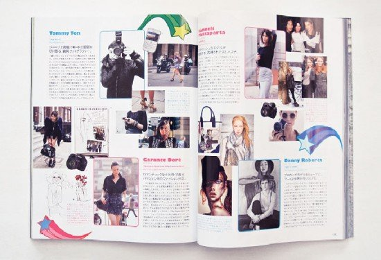 Me + Friends In Vogue Nippon May 2010