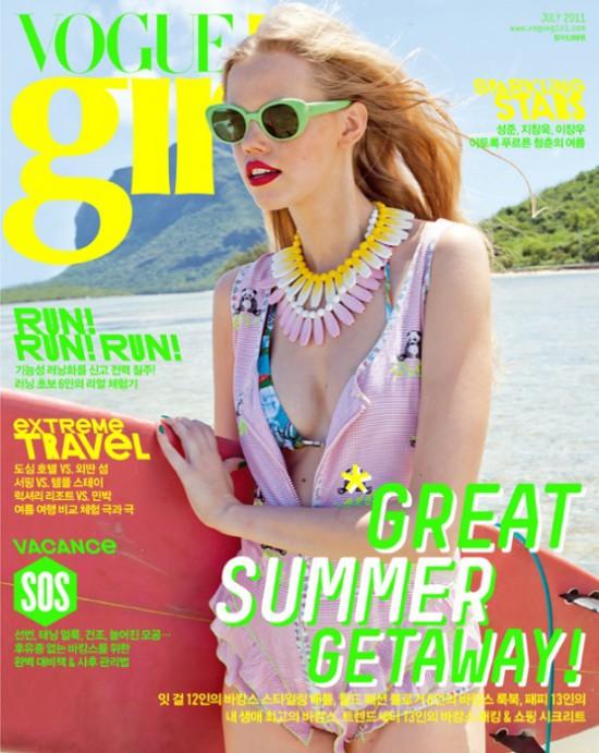 In Vogue Girl Korea!