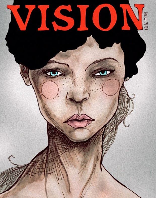 Vision_with_logo