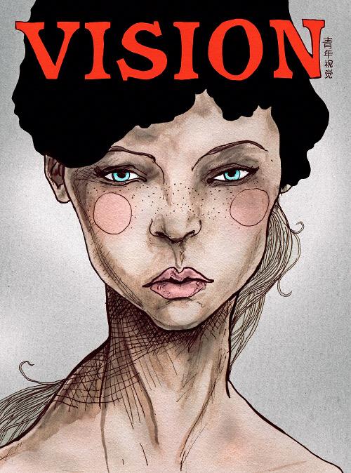 Vision Magazine!