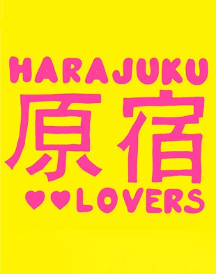 HarajukuLovers