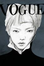 Rila Fukushima Vogue Taiwan